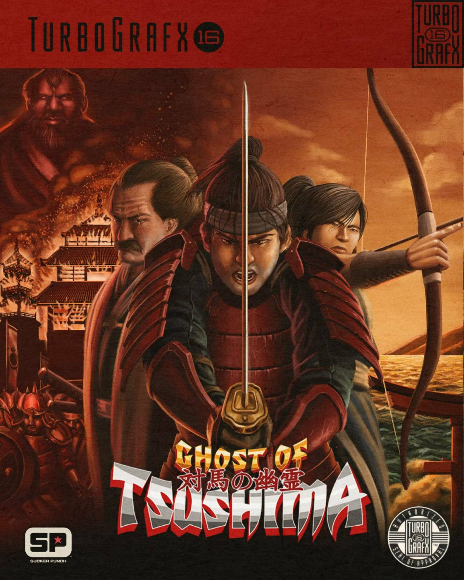 What if Ghost of Tsushima was released thirty years ago?
